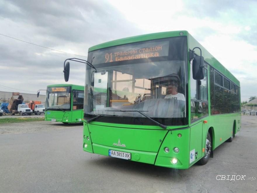 В Николаеве обновили графики движения коммунальных автобусов