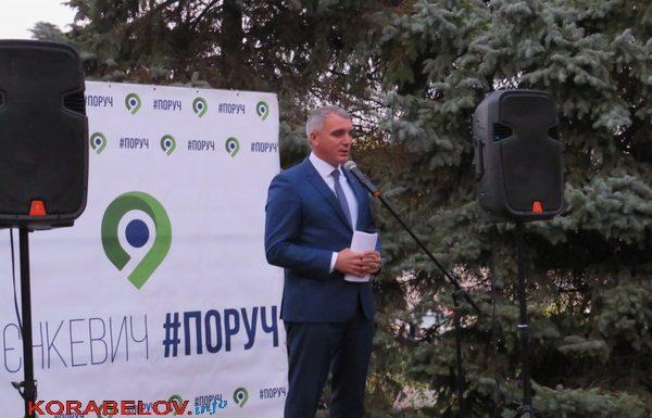 Сєнкевич впевнений, що адміністрації районів прибирають опале листя з вулиць