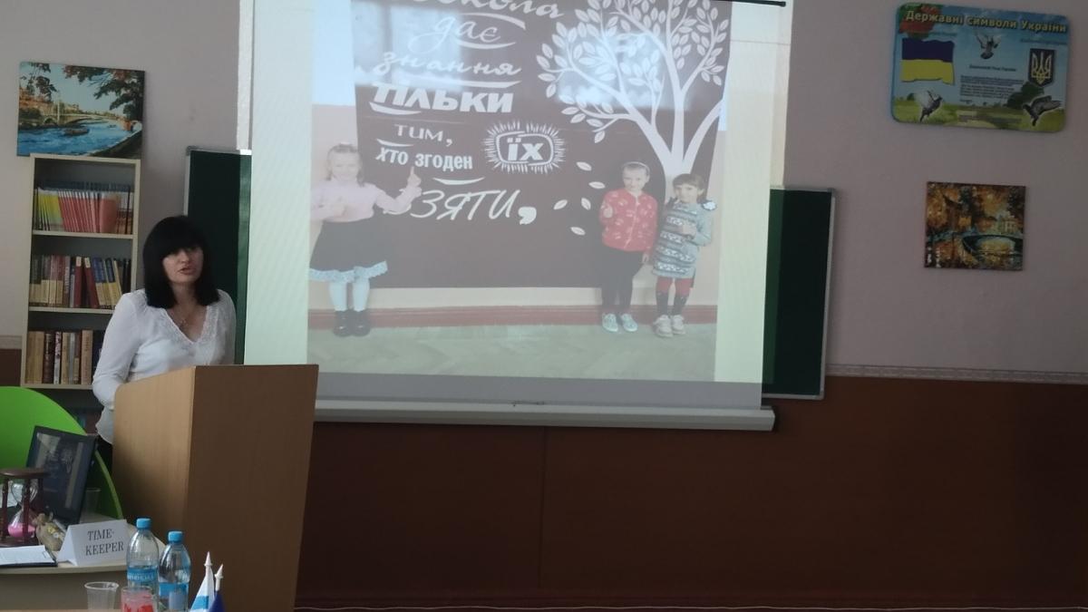 В Николаеве руководители двуязычных школ обсудили переход на государственный язык обучения