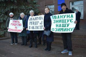 Миколаївські землевласники вийшли на акцію протесту