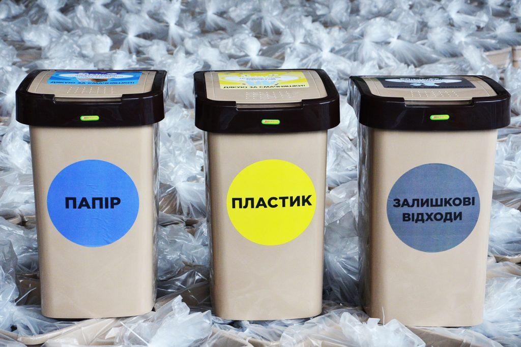 В Николаеве стартует новый экологический проект «Школа маленьких экогероев»