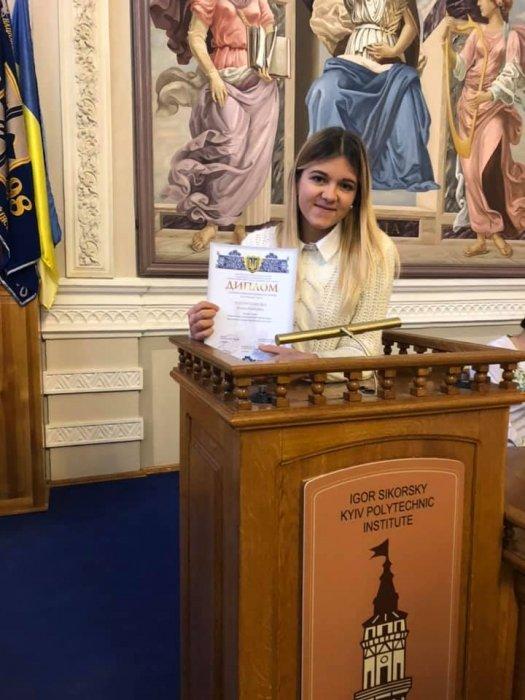 Школьница из Николаева будет получать стипендию Президента Украины