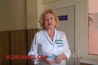 Головний лікар ЦПМСД Корабельного району перемогла в конкурсі