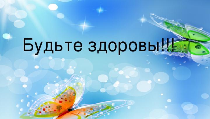 Глава Николаевской инфекционки предупреждает о возможных массовых вспышках заболеваний