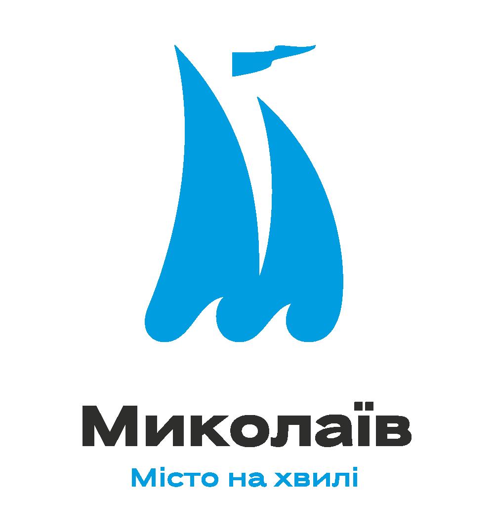 Бренд «Місто на хвилі» скоро официально передадут мэрии Николаева