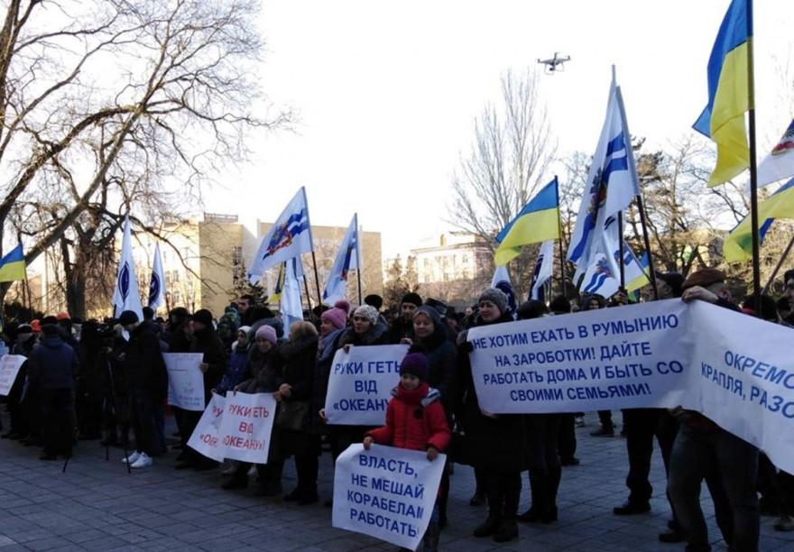 В Николаеве проходит мирная акция против ареста имущества «Океана»