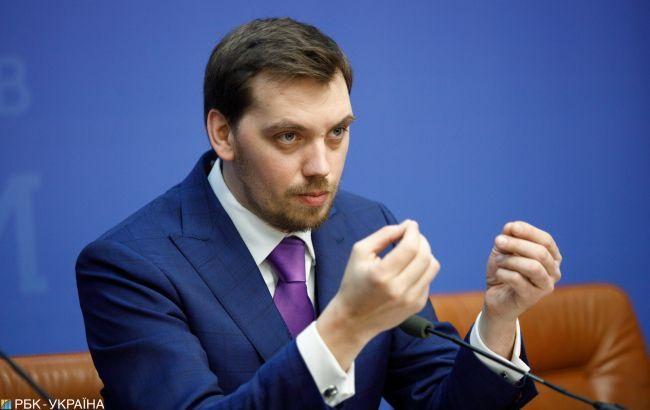 Гончарук разъяснил: объединение двух платежек на газ не уменьшит плату