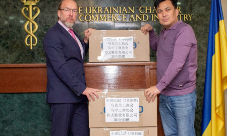 ТПП України разом із партнерами надала благодійну допомогу китайському народу