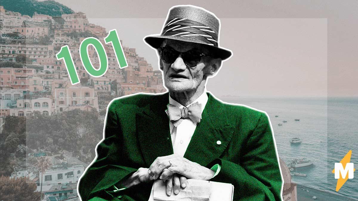 В Италии 101-летний мужчина выздоровел от коронавируса Covid-19 Материал редакции