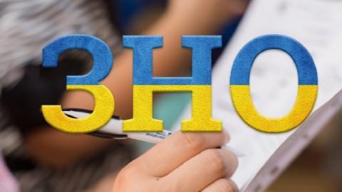 В Украине перенесут ВНО и вступительную кампанию