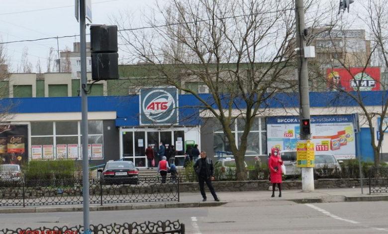 """Нарушений в супермаркетах в ходе """"карантинного"""" рейда Корабельная райадминистрация с полицией не нашли"""