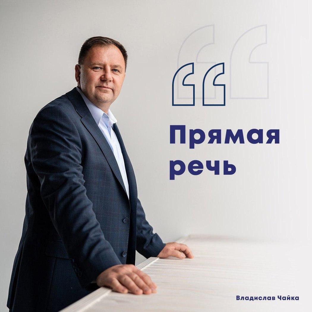 Чайка заявил, что строил крейсер «Варяг» на ЧСЗ в Николаеве