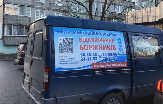 В ближайшее время «Николаевводоканал» собирается отключить воду 336 должникам