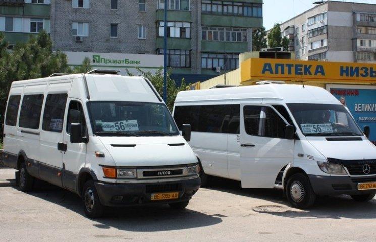 В Николаеве в общественном транспорте можно будет ехать только по пропуску