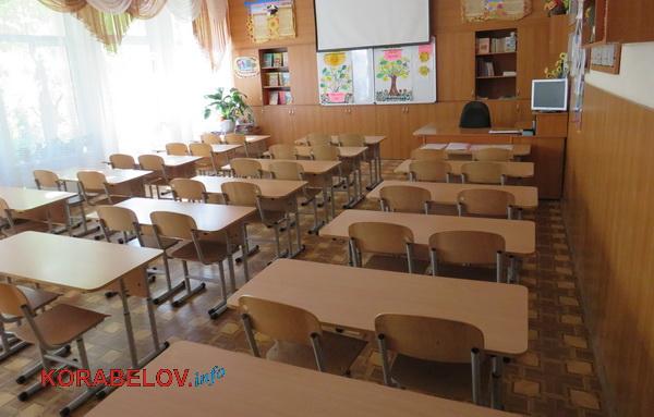 Минобразования планирует закончить учебный год до 1 июля для всех, кроме выпускников