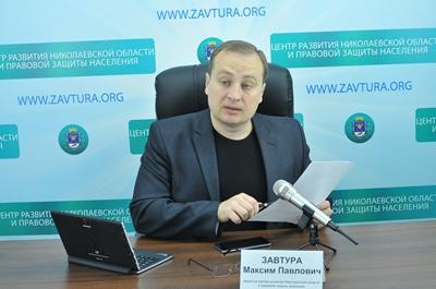 Николаевцев призвали оплачивать коммунальные услуги и не верить фейкам в которых говорится об отмене оплаты за коммуналку