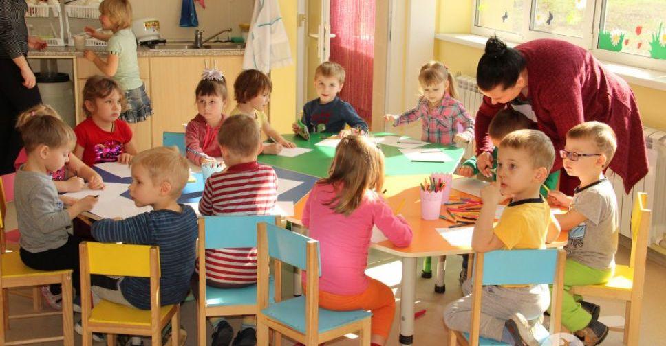 Где брать справки для посещения детского сада в Николаеве
