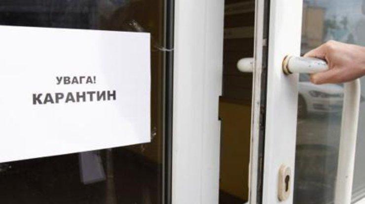 В Украине могут продлить карантин: причина не в коронавирусе