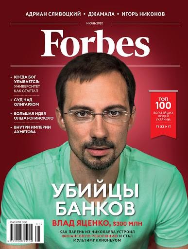 Выпускник николаевской «Могилянки» стал миллионером и попал на обложку Forbes