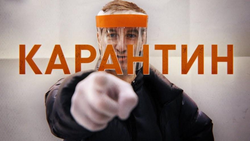 В Николаев могут вернуть жесткий карантин, если ситуация в регионе не изменится