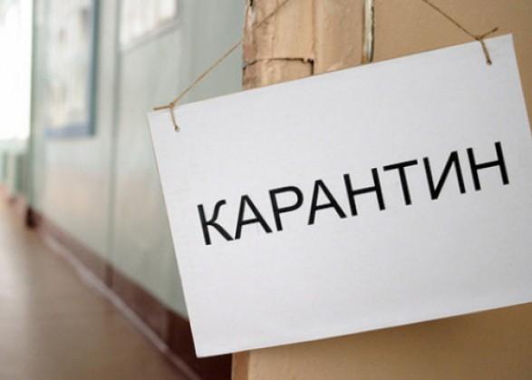 В Украине новые правила карантина: рабочий день с 10:00, какие строгие запреты