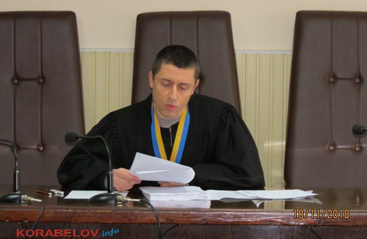 Новый председатель Корабельного районного суда тоже ушел в отставку