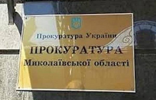 При участии прокуратуры в госсобственность вернули земельный участок в Корабельном районе