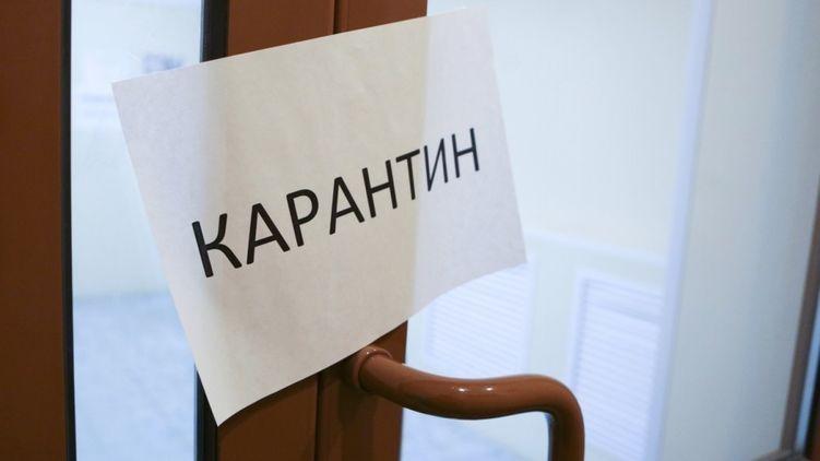 Карантин в Украине продлевают до 31 августа