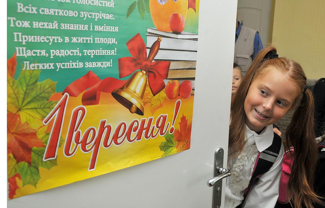 МОН объявило требования к школам с 1 сентября
