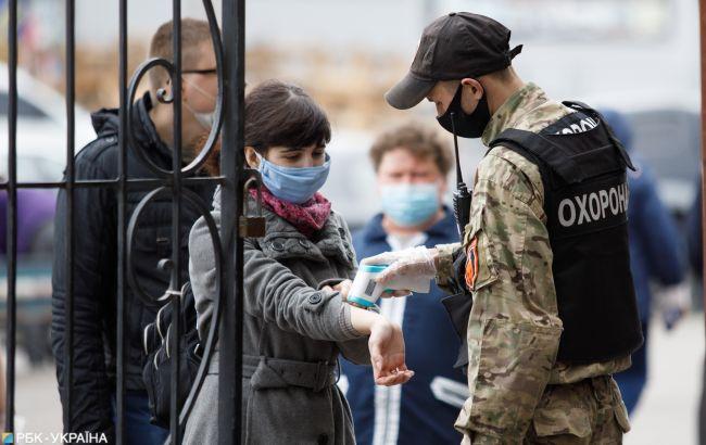 В Украине могут ввести режим