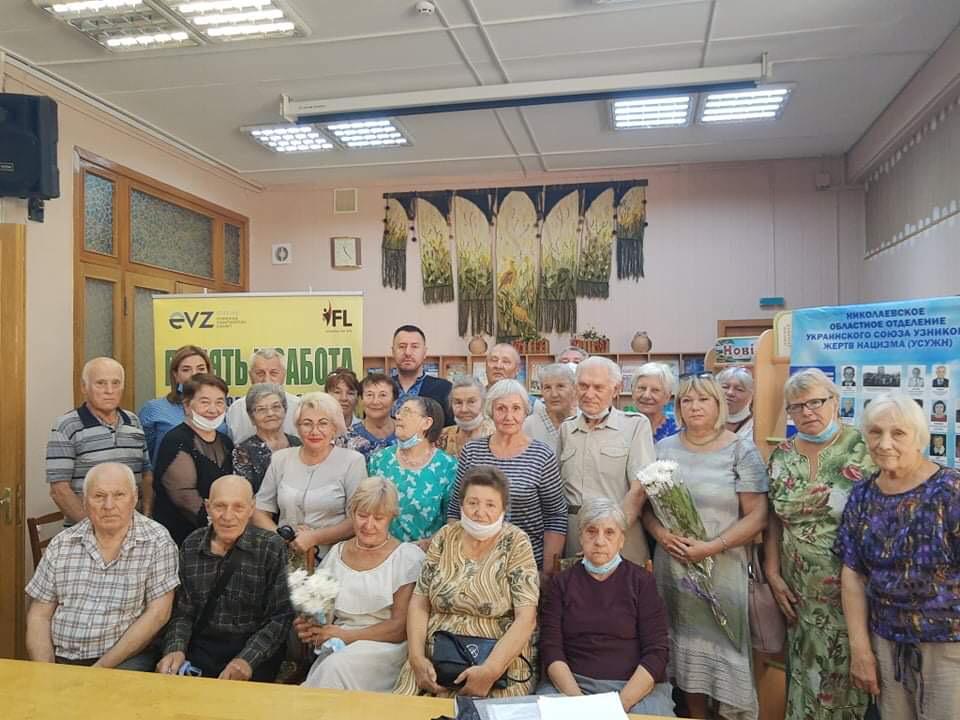 Неравнодушный Николаев: круглый стол к международному дню памяти жертв нацизма