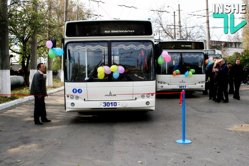 Исполком Николаева сократил действие проездных на электротранспорт с месяца до 15 дней