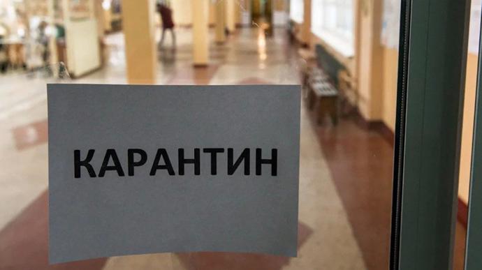 В Украине будет новый карантин