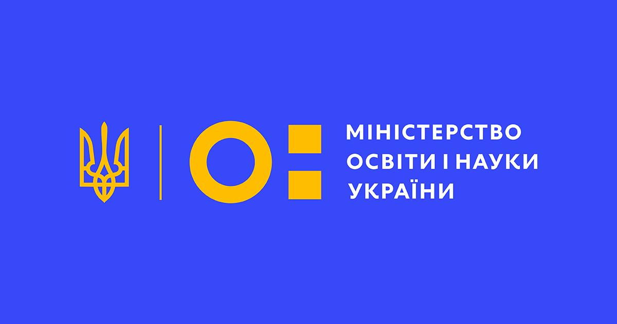 В Украине хотят внедрить обучение в школах с пятилетнего возраста