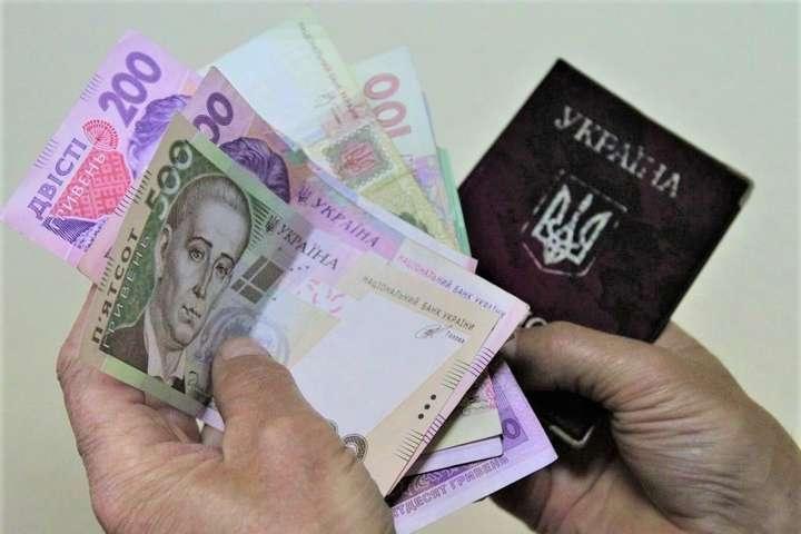 В Украине изменят пенсионные правила с января