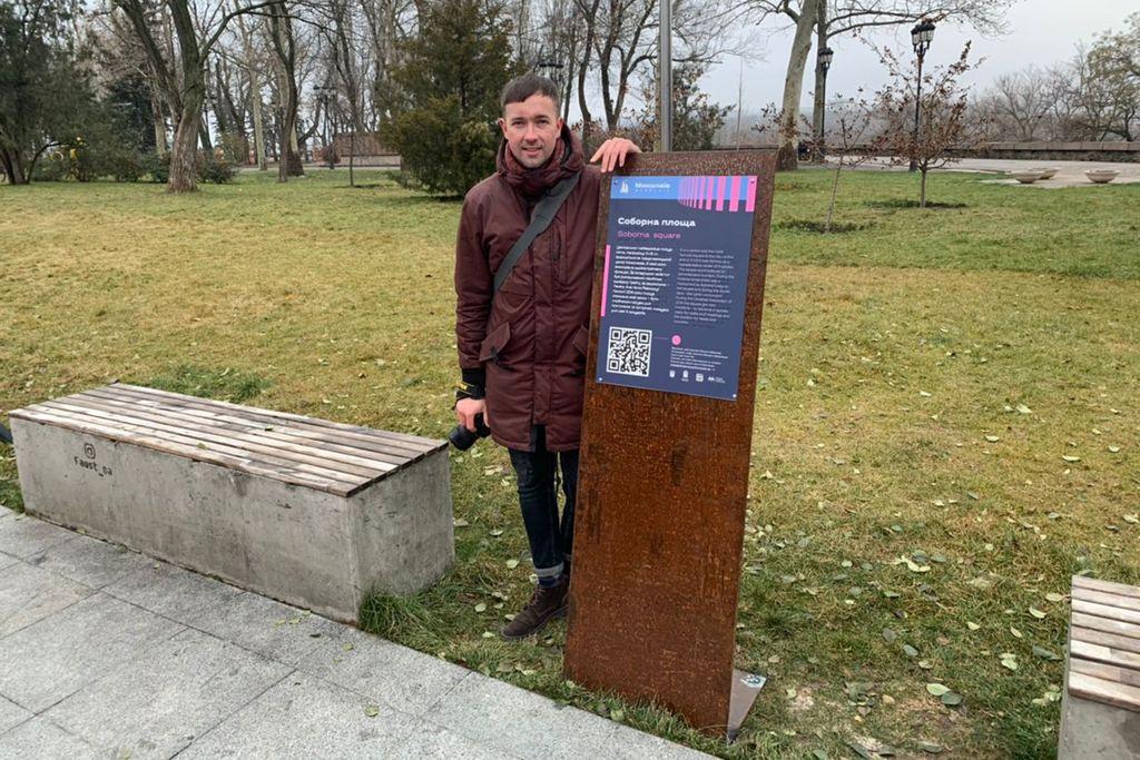 В центре Николаева установили первые туристические таблички с QR-кодами