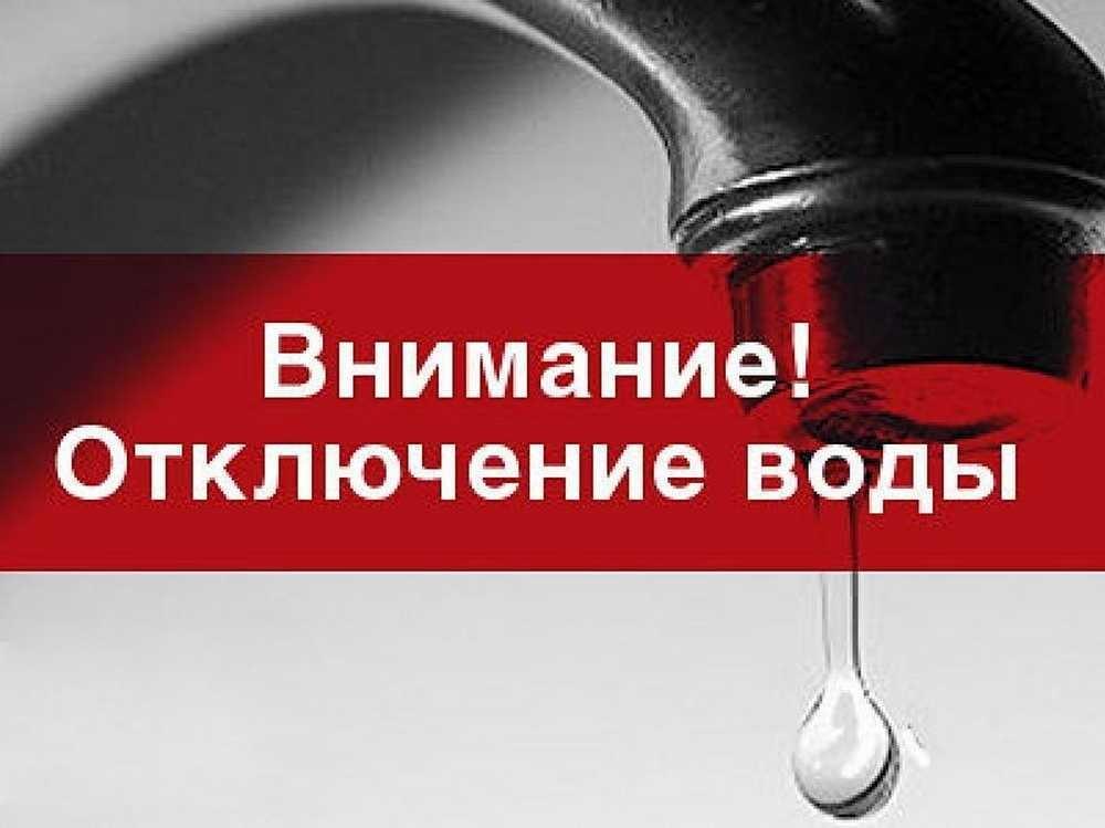 Большое отключение воды в Николаеве
