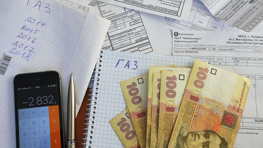 В октябре украинцы задолжали за услуги ЖКХ более 50 млрд грн
