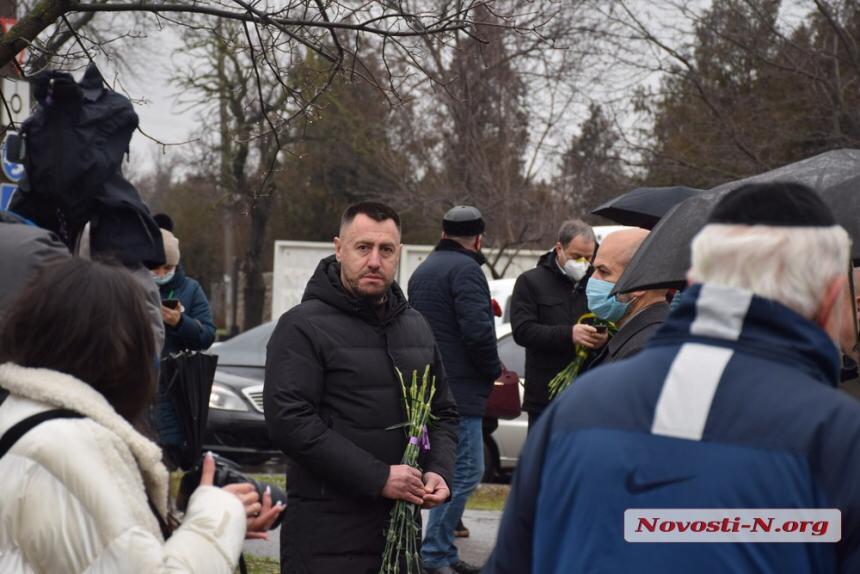 В Николаеве почтили память жертв Холокоста