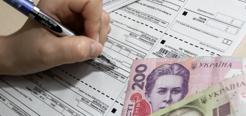 За декабрь население Украины нарастило долги за коммуналку