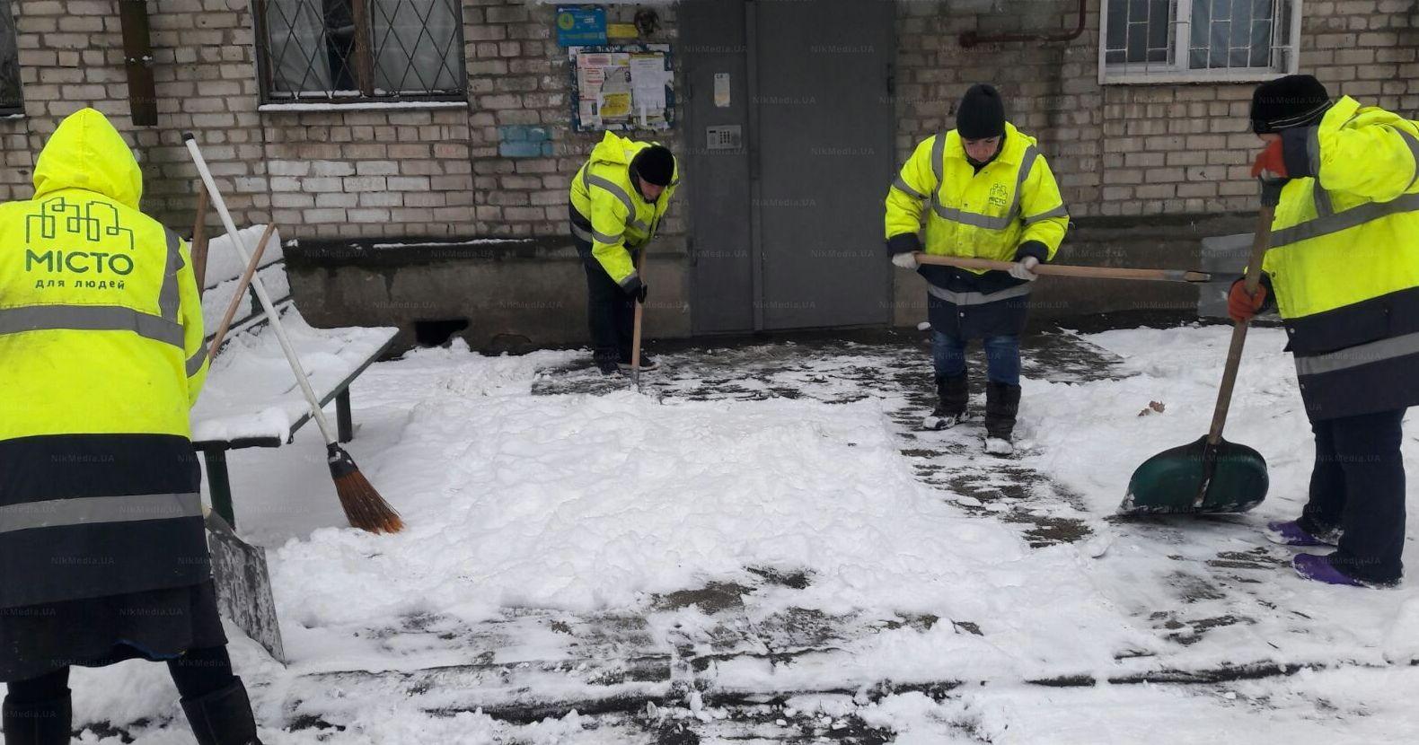 Специалисты «Місто для людей» вышли на расчистку и посыпку придомовой территории