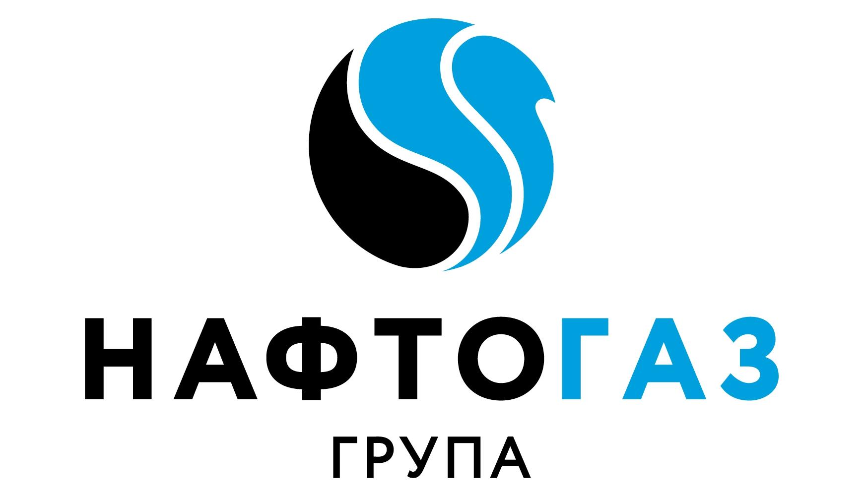 """""""Нафтогаз"""" опубликовал цену на газ для населения в марте"""