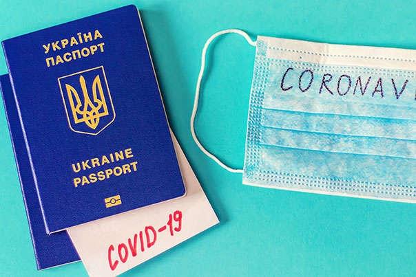 Украина готова запустить ковид-паспорта с 1 июля - Ляшко