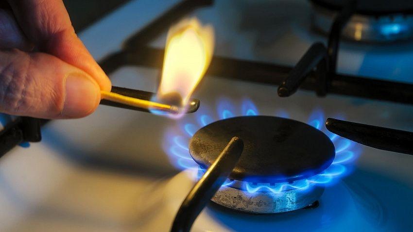 Тарифы на газ изменились: кто платит за голубое топливо почти в половину меньше