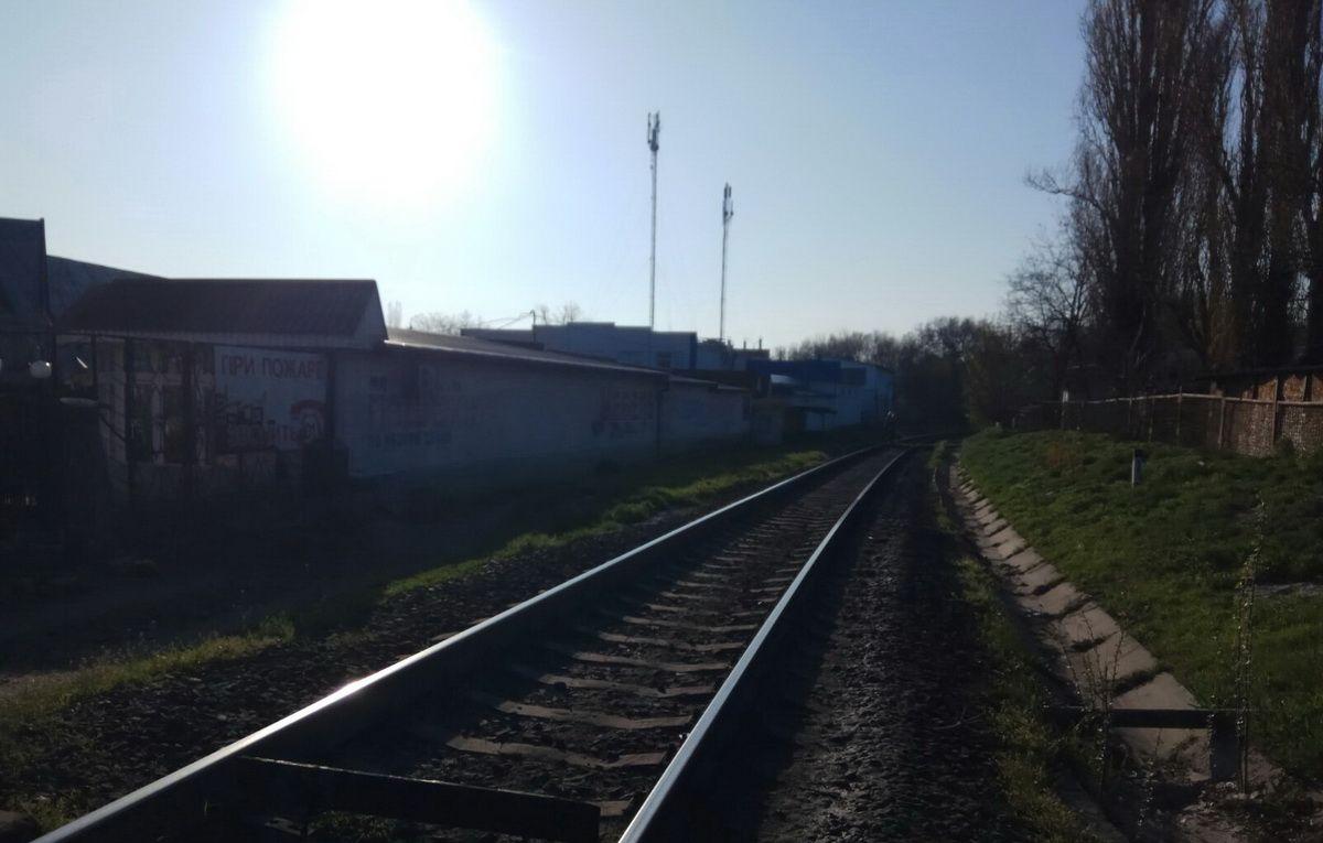 Перенос железной дороги: жители Корабельного района получили ответ «Укрзалізниці»