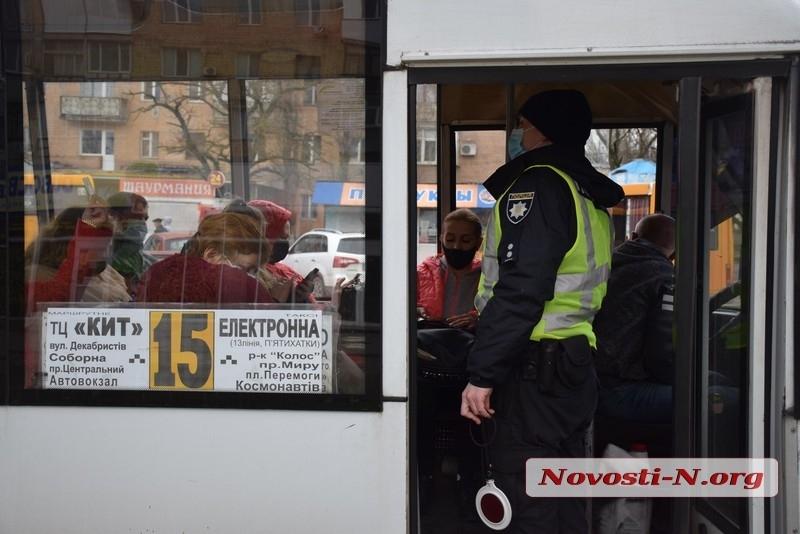 Повышение стоимости проезда в Николаеве: цифры в расчетах взяты «с потолка»?