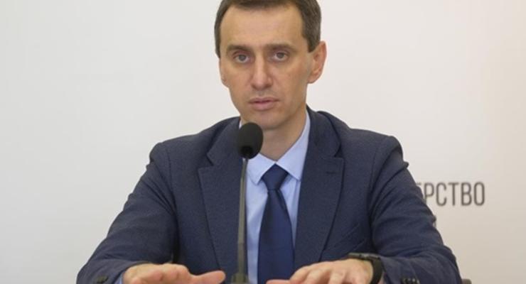 Ляшко объявил о переходе Украины на е-больничные