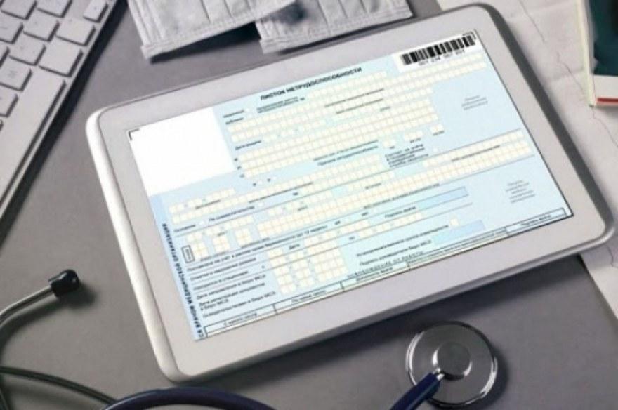Николаевщина полностью переходит на е-больничный уже с началом осени
