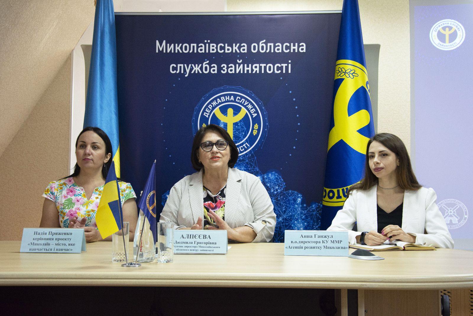 «Работа для души»: николаевским женщинам рассказали о возможности обучения и дополнительного заработка с хендмейда