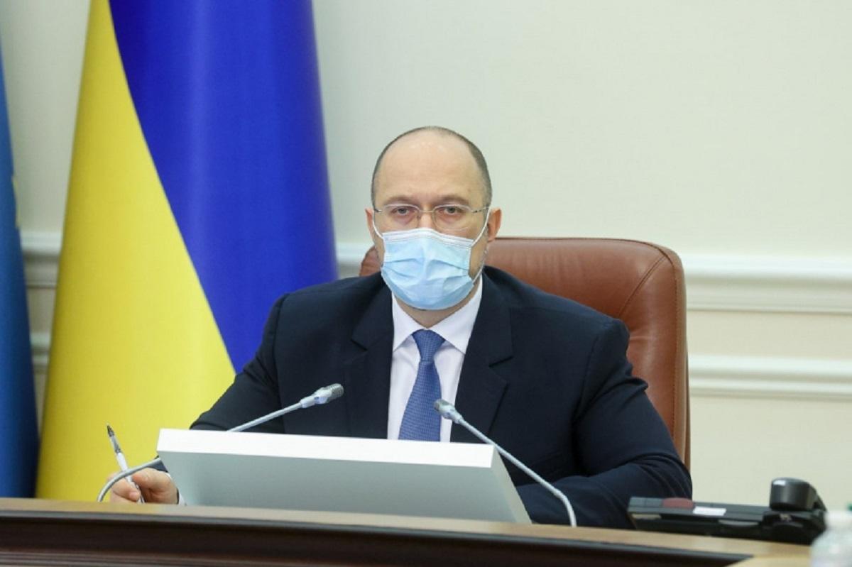 Украина в ближайшее время перейдет в «желтую» зону карантина
